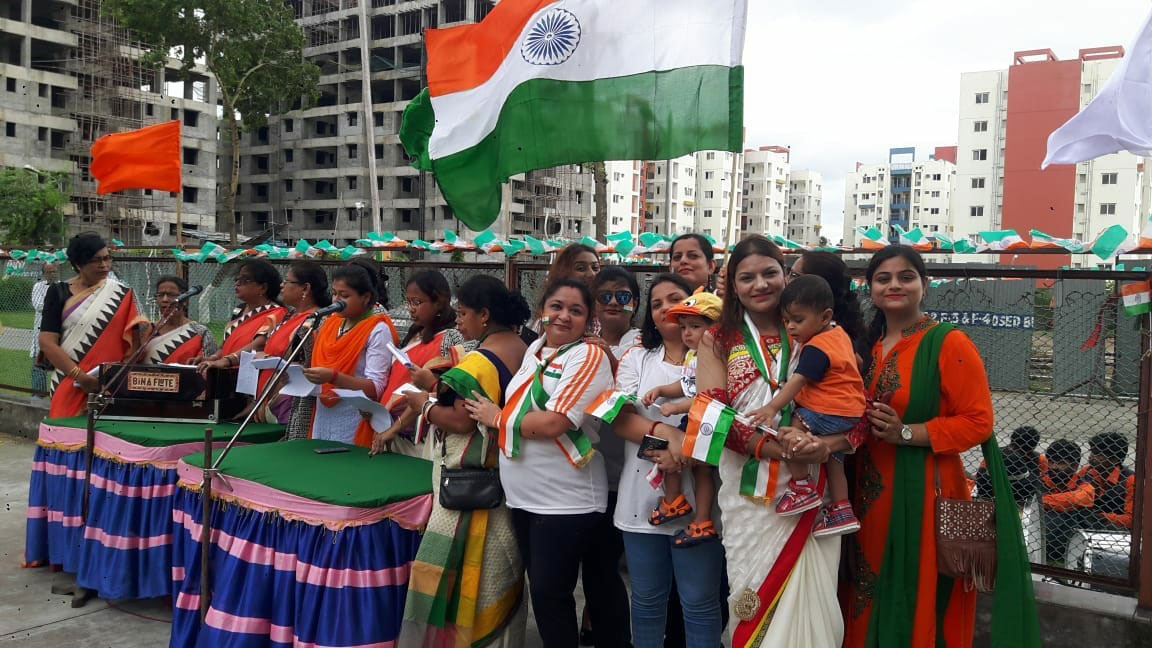 70th Independence Day Celebration